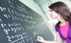 Как выучить математику?