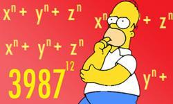 Высшая математика
