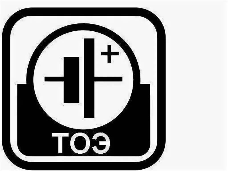 Теоретические основы электротехники (ТОЭ), решение задач, основные законы.